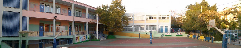 1o Δημοτικό Σχολείο Νέου Ψυχικού